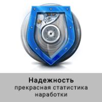 КОнтроль качества логотип