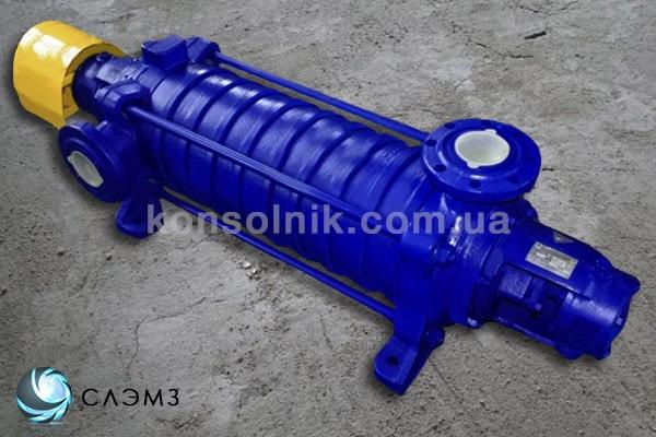 Насос ЦНС(г) 105-490, 5МС-10 секционный