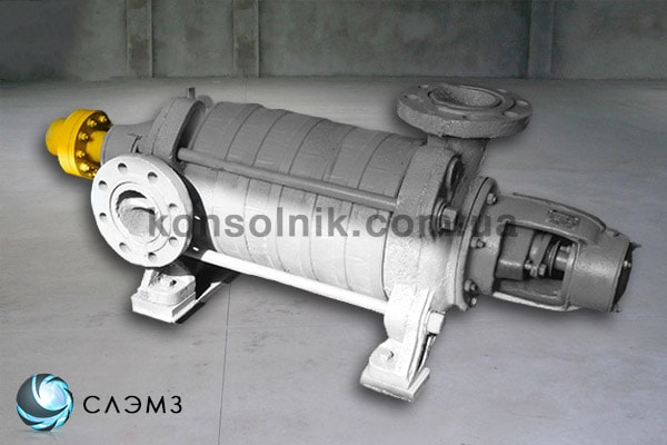 Насос ЦНС(г) 300-420, 8МС-7 секционный