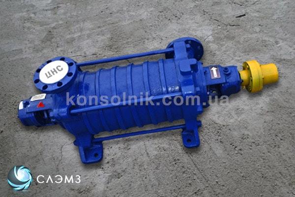 Насос ЦНСг 300-420 для воды
