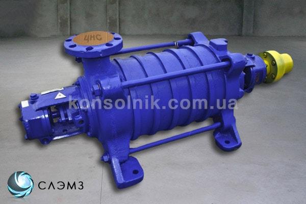 Насос ЦНС(г) 60-198, 4МС-10 секционный