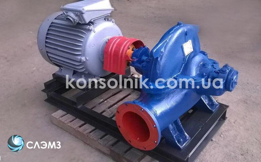 Насос 1Д250-125 для перекачки воды