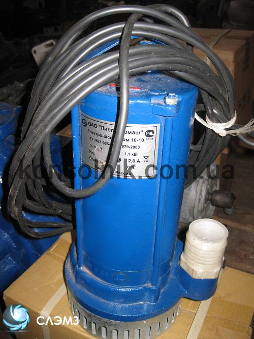 Грязевой насос гном 160-40 с расходом 160 куб.м/ч