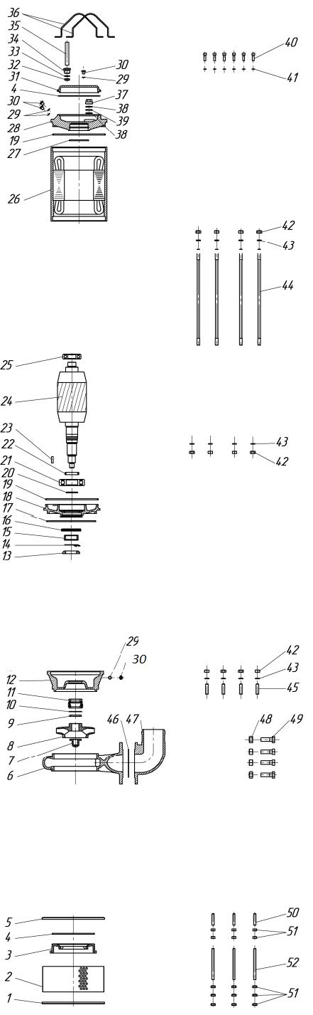Чертеж как разобрать насос ГНОМ 160-40